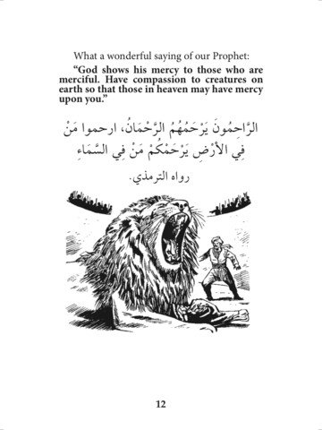 App 13 – 40 Hadiths for Children with Stories