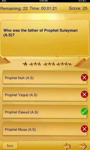 App 6 – Children Islamic Quiz