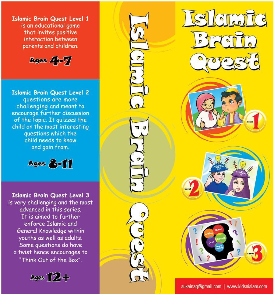 £ 8 49 islamic brain quest islamic brain quest is