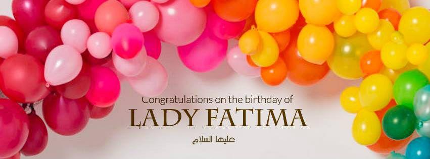 Birthday of Bibi Fatima (as) – Ideas to mark the occasion!