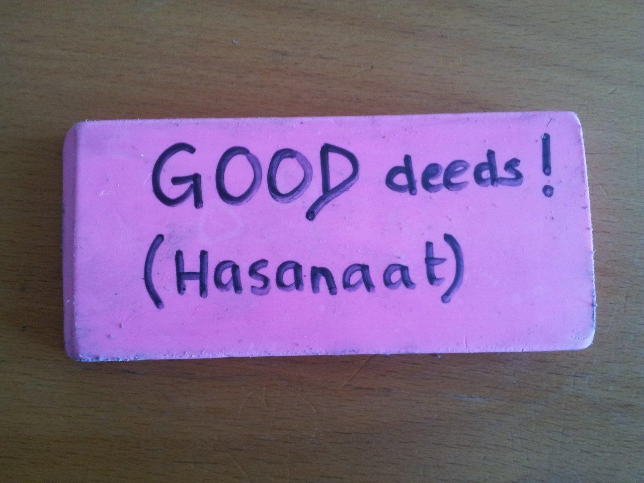 Good Deed Series – 4. Good Deeds take away Bad Deeds