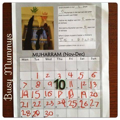 Muharram Idea 16 – Create a Muharram Calendar