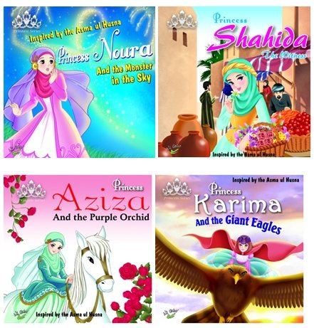 Book review 2: The Princess Series (based on Asma ul Husna)
