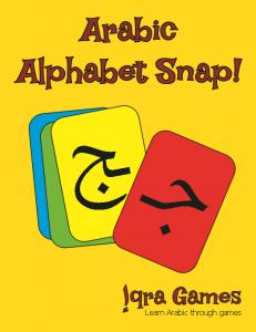 Arabic Alphabet Series – Idea 8: Arabic Alphabet Cardzz