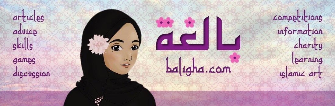 Baligha Series – Idea 8: THIS website!