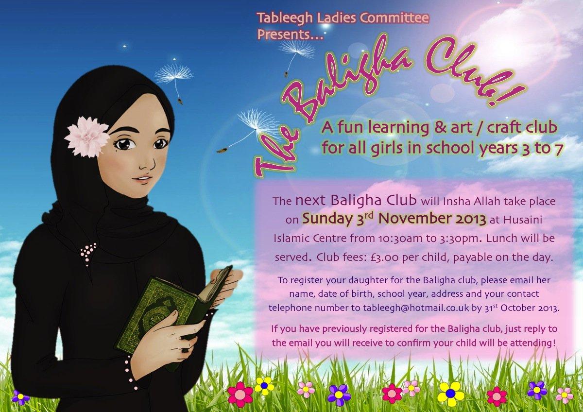 Baligha Series – Idea 9: Buloogh Clubs