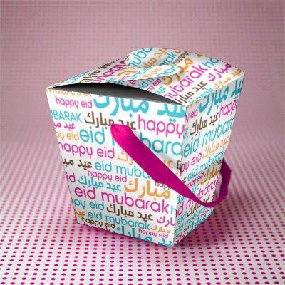 Thoughtful Gift Ideas 11: Treats in an Eid Mubarak Box
