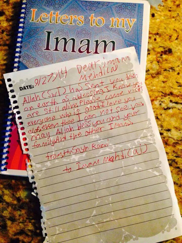 Letters to my Imam Journal – being put to good use!