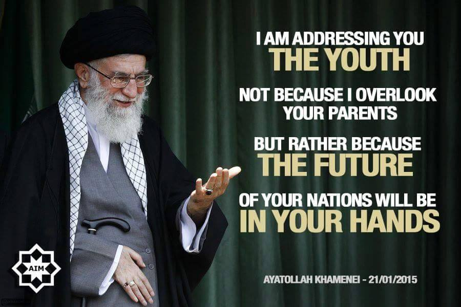Ayatollah Khamenei's letter to the youth of the west