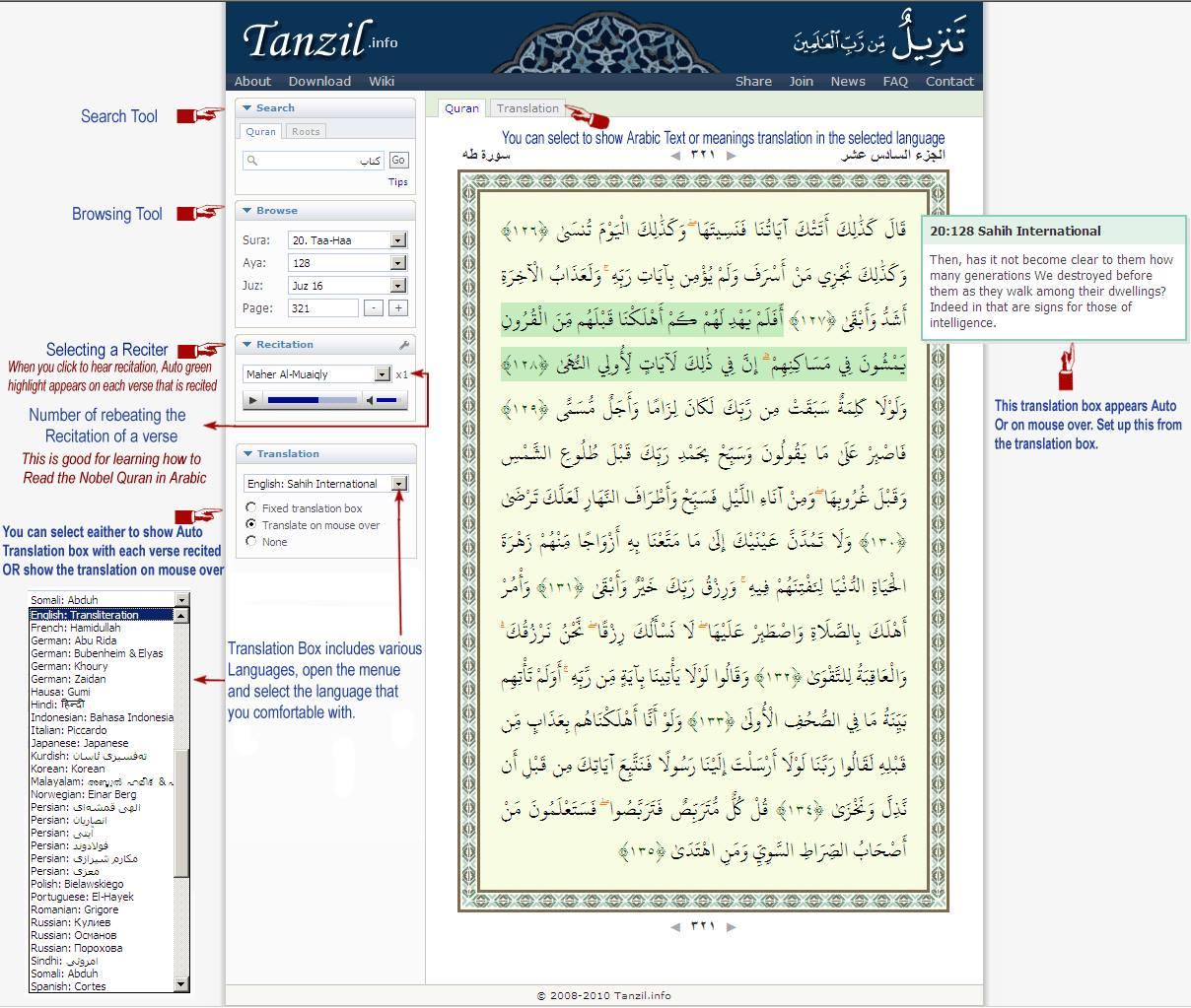 Quran Memorisation Series – Idea 8: Listen, listen, listen