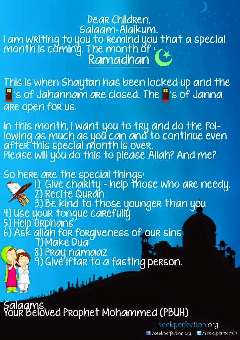 Ramadan Idea 2: Prophet's Sermon welcoming Ramadan – Parents' and Children's Version :)