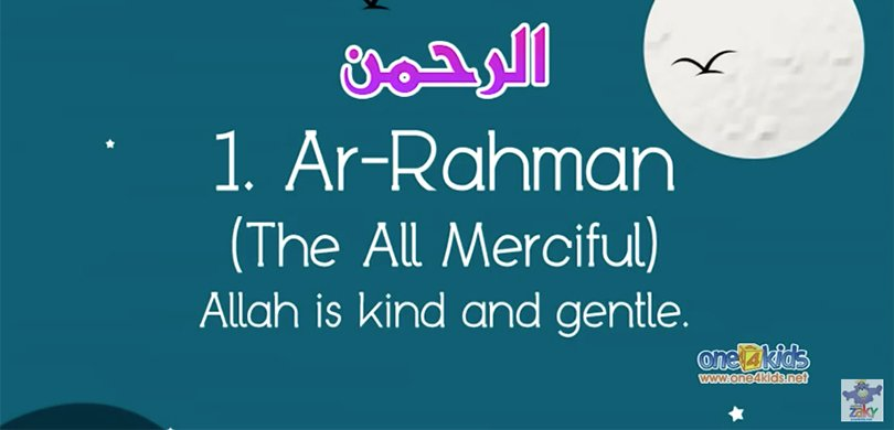 5 Ideas to Help Children Memorise Allah's Names and Attributes