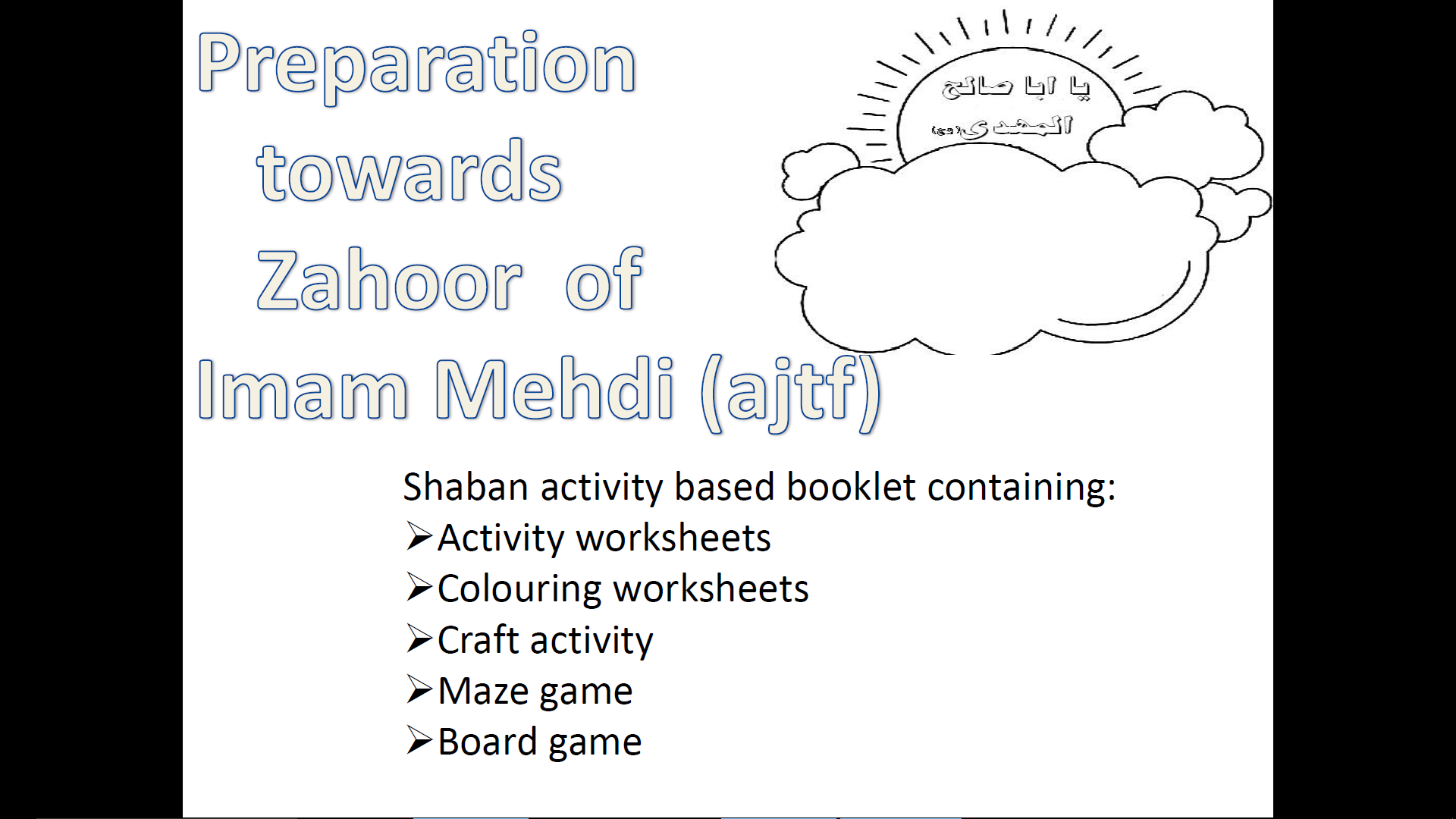 Imam Mahdi (aj) – Idea 14: Workbooks and Resources on the 12th Imam