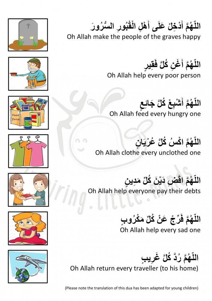 Ramadan Idea 23: Helping children understand the Ramadan duas