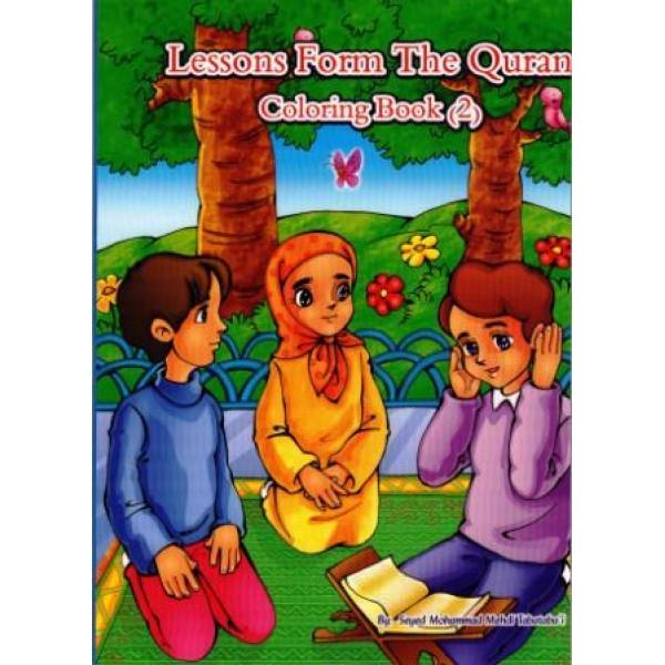 Familiarising our children with the Holy Quran – Idea 4: Lessons from the Quran Colouring Books