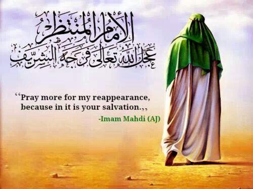 Imam Mahdi (aj) – Etiquette towards the 12th Imam