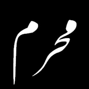 Muharram/Safar