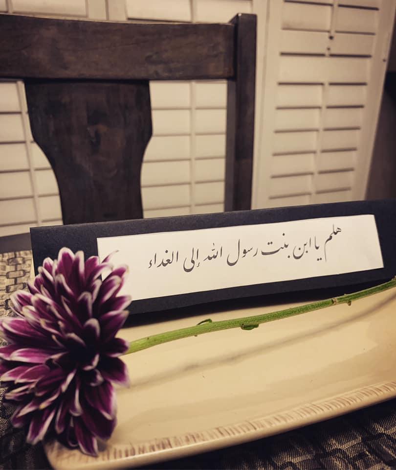 Imam Mahdi (aj) – Idea 17: Make his absence noticable