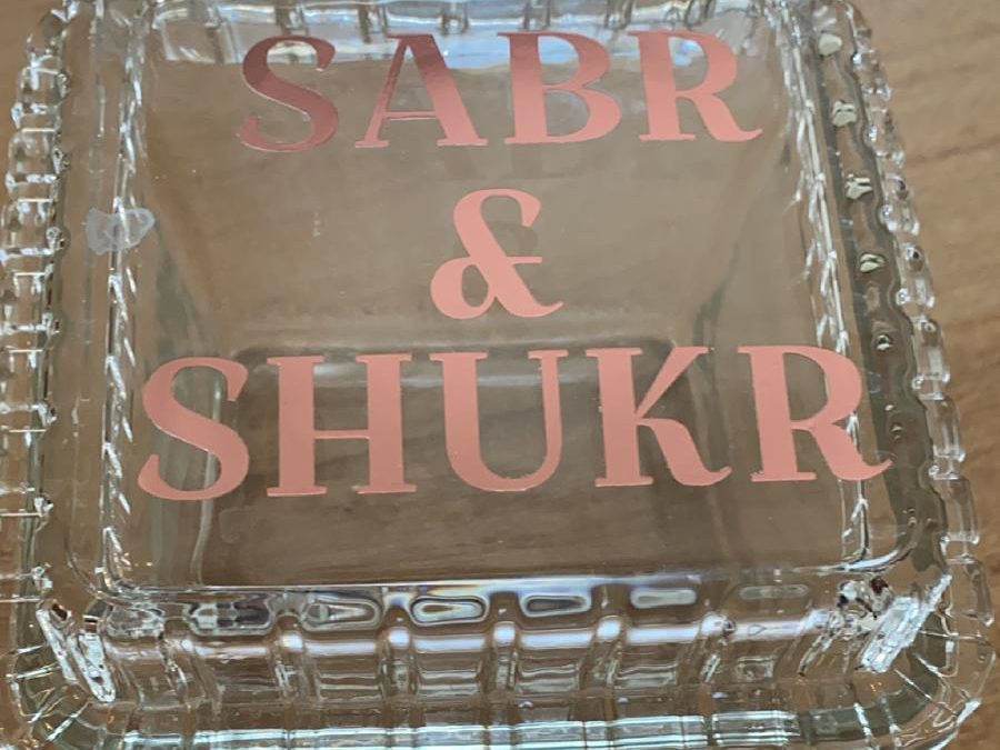 Thoughtful Gift Ideas 68: Sabr and Shukr Jar