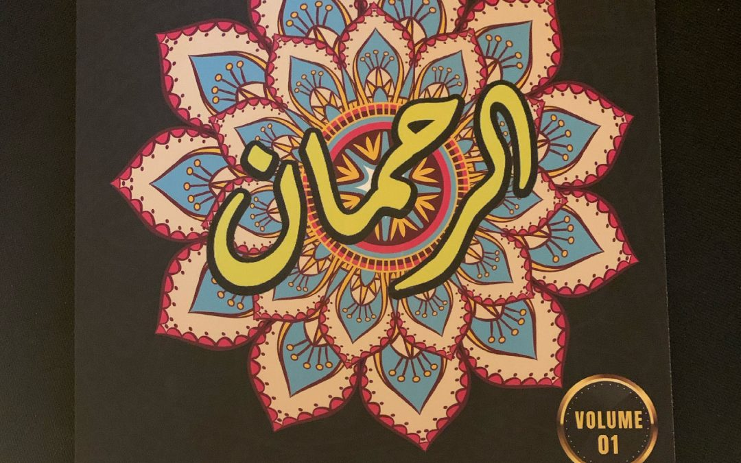Thoughtful Gift Ideas 70: Names of Allah Colouring Book
