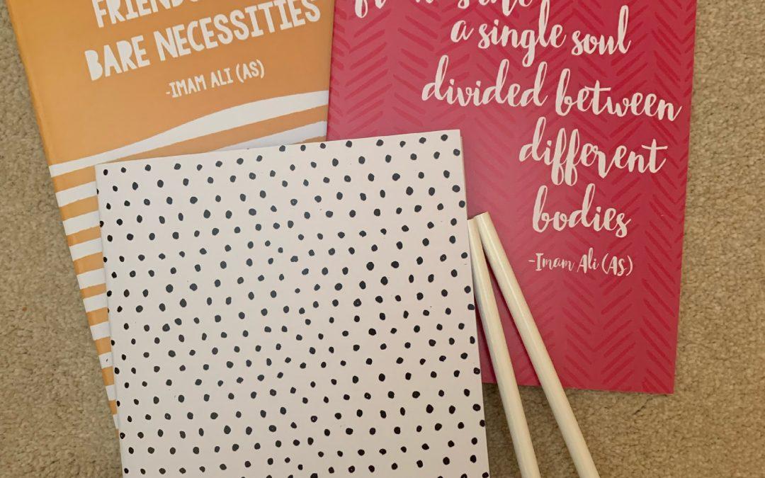 Thoughtful Gift Ideas 73: Friends in Islam Notebooks